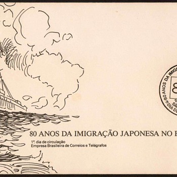 "1988 - ""Japanese Immigration"" First Day Cover- Brazil - Stamps"
