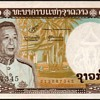Laos - (20) Kip Bank Note