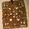 Vintage carved Chinese Jade necklace
