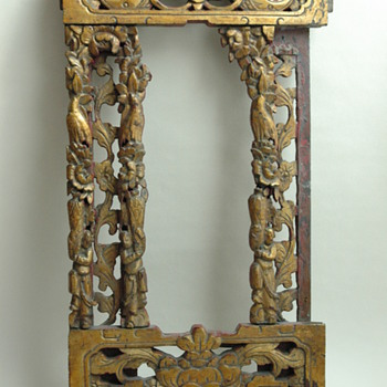 antique chinese wood carved pannel with chinese characters and ornaments - Asian