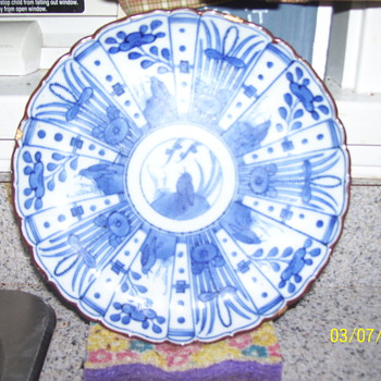 ? JAPANESE OR ASIAN PLATE  - China and Dinnerware