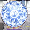 ? JAPANESE OR ASIAN PLATE