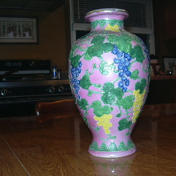 Japanese Hand Painted Vase