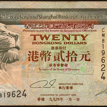 Hong Kong - 20 Dollars Bank Note - 1994