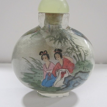 Chinese Snuff Bottle - Asian