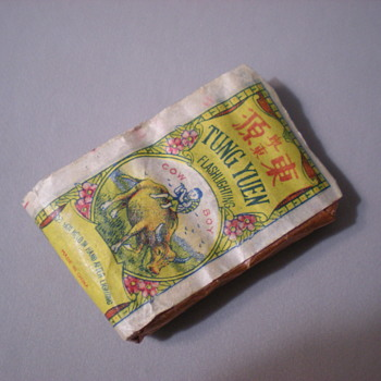 OLD PACK OF FIRE CRACKERS  - Toys
