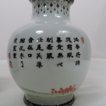 "Chinese Small bone china ""mirrored"" pair of pictorial vases"