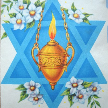 Vintage Judaica Card collection from 40's to 50's