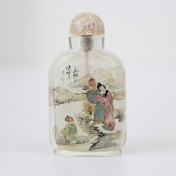 Chen Zhongsan Inside Painted Snuff Bottle