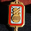 Fathers Ohio State University Marching Band Pin 