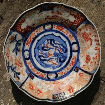 Chinoiserie? Chinese Imari? Dragon Bowl - Asian