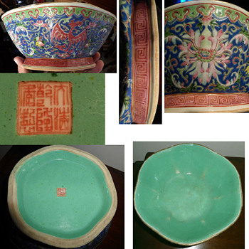 Authentic Qing, Tongzhi Tazza Bowl Circa 1870