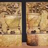 Vintage Saopstone Carvings
