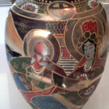 Beautiful  Oriental Vase  - Asian