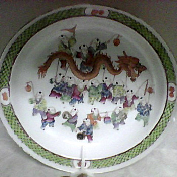 CHINESE CELEBRATION PLATE - China and Dinnerware