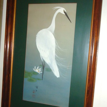 Repost Japanese scroll silk painting of Crane now framed!!! - Asian
