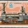 "1986 - Cuba ""Locomotive"" Postage Stamp"