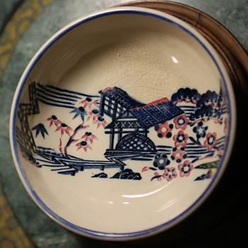 Rice Bowl - Japanese?