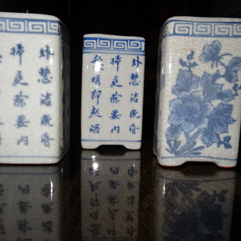 Asian Artist Brush Pots