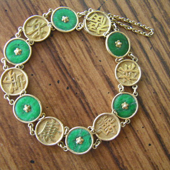 Show tell antique and vintage jade jewelry collectors weekly antique jade and gold bracelet aloadofball Gallery