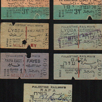 WW2 British Palestine military & railway train tickets