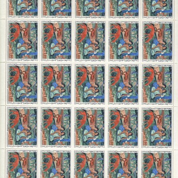 P.  Gaugain - Stamps