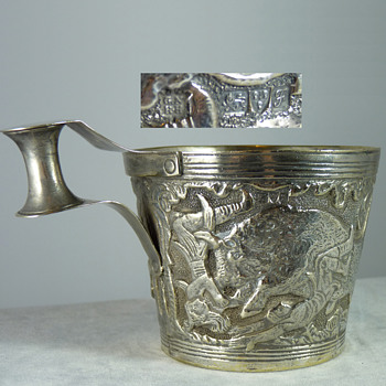 "Arts & Crafts ""Vapheio Cup"" by Nathan & Hayes, formerly owned by Martha Graham - Sterling Silver"