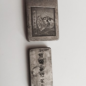 Chinese bullion? Ancient? Need help identifying
