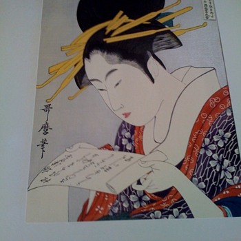 Wood Block Prints by Kitagawa Utamaro and Ichiryusai Hiroshige - Posters and Prints