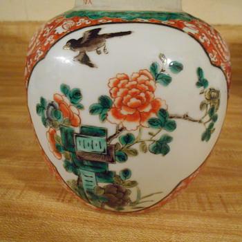 Japanese? Porcelain Wucai? Imari? Enamel Overglaze Jar Help Identify - Art Pottery