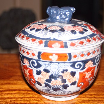 Japanese Imari pot - Asian