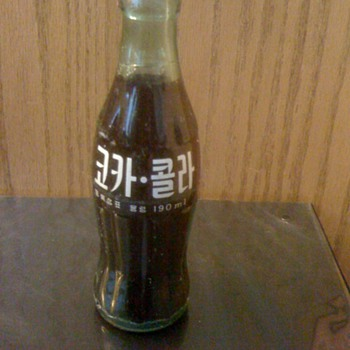 Coke bottle from Korea - unopened