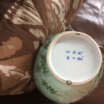 Antique Chinese vase. A gift to an ancestor in the 1890s I think. - China and Dinnerware