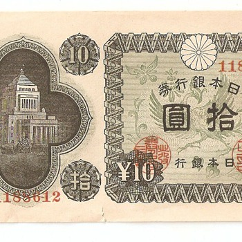 Japanese Yens: one yen 1946, 10yen 1946 and 100 yen 1953 - Paper