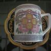 Mug Tea Cup Chinese Rare Pattern