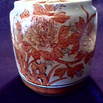"Japanese ""Mizusashi"" or Tea Ceremony Water Jar/ Kutani Style Pattern /Unmarked /Circa 20th Century"