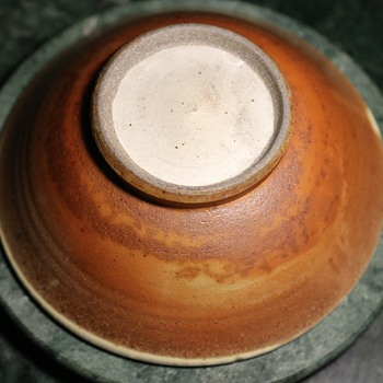 Bizen Rice Bowl - i think