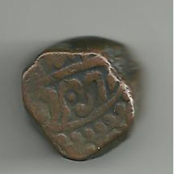 Mughal coins? Which ones and am I right? - World Coins