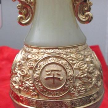 Weighty Asian vase