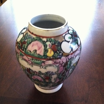 Japanese   Gotenborg  vase found at a local yard sale.      - Asian