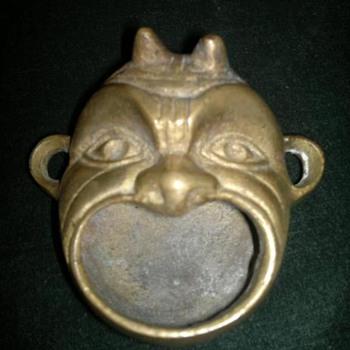 Asian  Brass Ashtray? - Asian