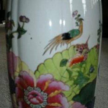 Chinese  Vase With Cover