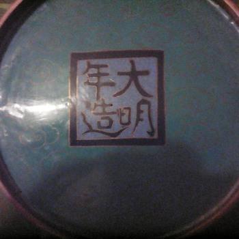 My brush bowl