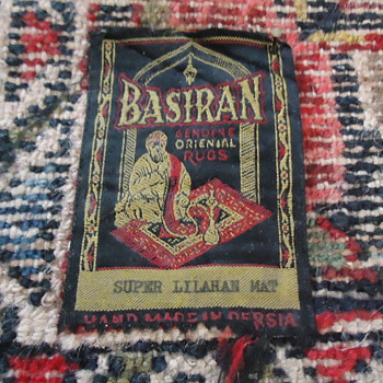Basiran Rug...Genuine Oriental Rug...Hand Made In Persia - Rugs and Textiles