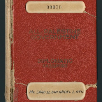 All-Palestine Diplomatic passport - 1962