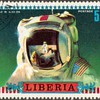 "1972 - Liberia - ""Astronaut"" Postage Stamp"