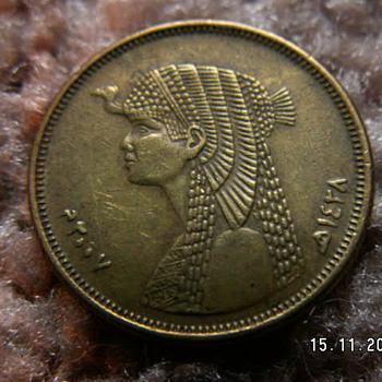 2007 Egypt 50 Piastres - World Coins