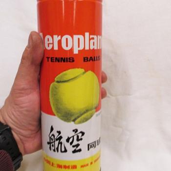 Vintage 1960s/1970s Shangai Aeroplane Tennis Ball Can Tin SEALED! - Sporting Goods