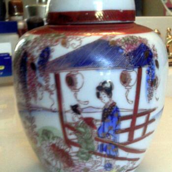 Japanese Giner Jar?