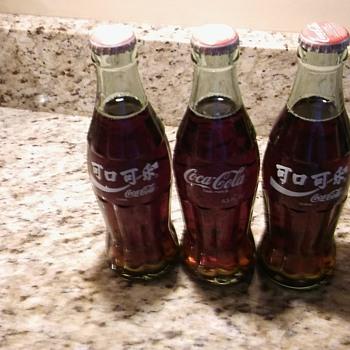 Coca Cola 6.5 oz. never opene bottles